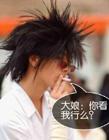 QQ群爆笑图片