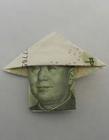 人民币折纸毛泽东