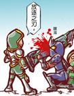 英雄联盟四格漫画