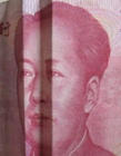 人民币叠出一周表情