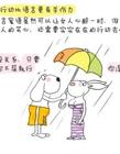 5��男人向(xiang)女(nv)人示��(ai)的技巧
