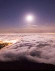 美丽的旧金山黎明雾景