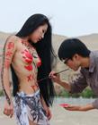 敦煌沙裸行为艺术