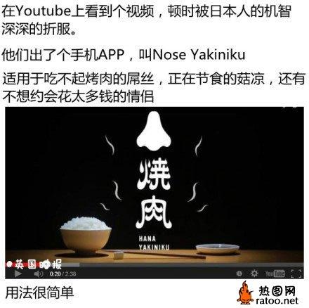 日本�潘考冻曰�APP