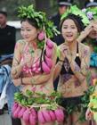 上海新农村文化成果展裸模走秀