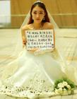 西安外国语女大学生穿婚纱向男友求婚