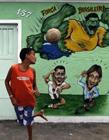 巴西街头世界杯足球主题涂鸦