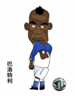 巴西世界杯球星漫画