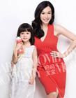 钟丽缇与女儿考拉登《妈妈宝宝》杂志