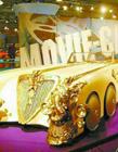 黄金跑车,世界上豪华的跑车