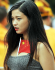 亚洲杯中国最美球迷,亚洲杯中国美女球迷