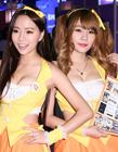 2015台北国际电玩展