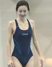 王丽坤跳水露卫生巾照