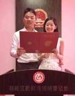 刘强东奶茶领证结婚