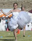 爱沙尼亚纳尔瓦国际新娘赛跑