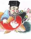 北宋第一吃�(huo)�d�|坡