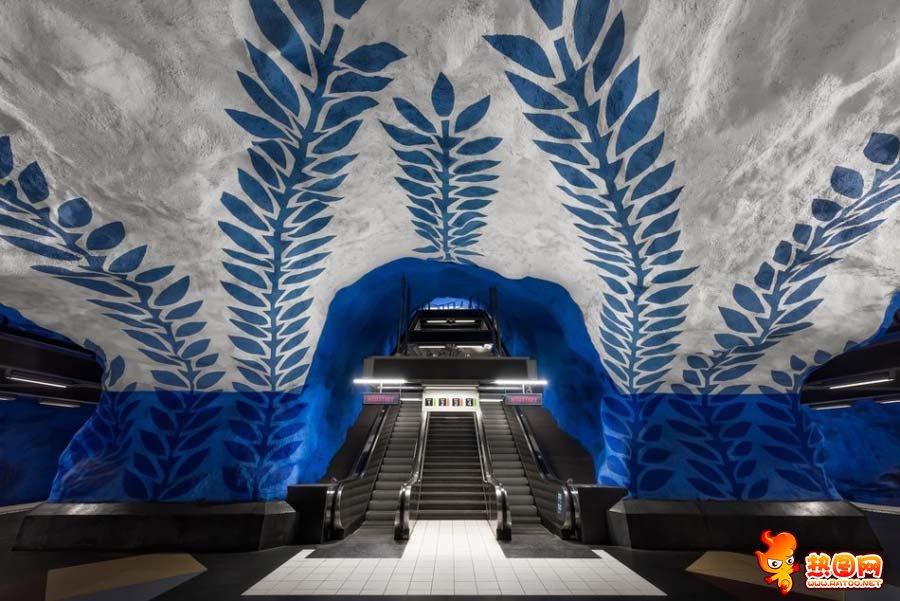 全球最美地铁站