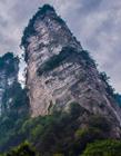 张家界武陵源风景区图片