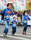 2016重庆国际半程马拉松赛