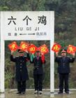 中国奇葩火车站名 最搞笑的火车站名
