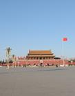 北京春�空城 北京�^年空城