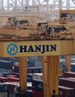 韩国最大航企韩进海运宣布破产