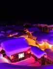 中国雪乡图片 雪乡夜景图片
