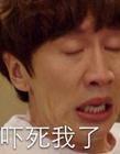 李光洙搞笑表情包 微信李光洙表情包
