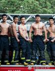 中国消防员肌肉