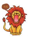 狮子简笔画彩色
