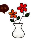 花瓶简笔画图片