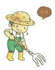 耕地的农夫简笔画