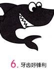 鲨鱼怎么画简笔画图片
