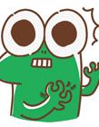 青蛙微信表情包