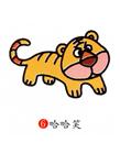 老虎怎么画简笔画