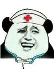 王思聪搞笑表情包