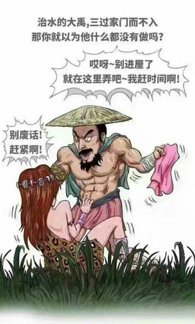 �思(si)�O恐��(hui)童年系列