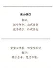 文(wen)言文(wen)翻�g流行�Z 2017文(wen)言文(wen)�f(shuo)流行�Z