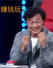 新歌声陈奕迅表情包 中国新歌声表情包