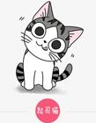 起司猫简笔画教程 甜甜私房猫简笔画教程