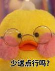玻尿酸��表情包 玻尿酸小�S��表情包