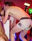 酒吧搞笑图片 酒吧里的疯狂尴尬瞬间