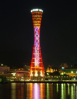 日本神户港口 日本神户塔