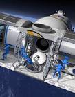 全球首家太空酒店 去太空住酒店已经不是梦想