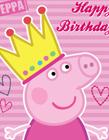 小猪佩奇粉色手机壁纸 小猪佩奇高清壁纸粉色