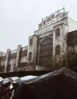 日本富士急乐园鬼屋 日本最恐怖的鬼屋图片大全
