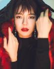 戚薇最新照片 戚薇登上vogue杂志慵懒卷发演绎别样性感