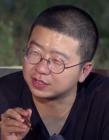 李诞退出野生厨房:我对这个节目没作用 李诞退出野生厨房了吗