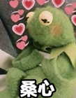 科米蛙表情包 科米蛙带字表情包
