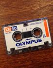 老式磁带图片 网友:满满地都是回忆